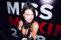 Состоялся финал конкурса Miss MAXIM 2018