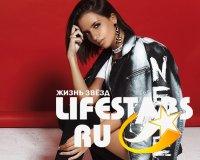 NOLA в интервью для Lifestars.ru