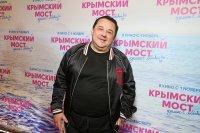 Премьера комедии «Крымский мост. Сделано с любовью!»