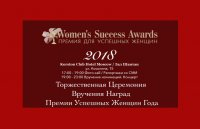 WOMEN'S SUCCESS AWARDS 2018