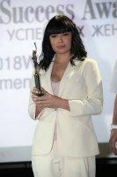 Церемония вручения премии успешным женщинам прошла в Москве.