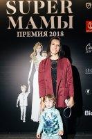 Премия Super мамы года 2018