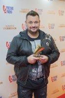XXIII Ежегодная Церемония вручения Премия «Золотой Граммофон»