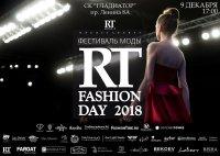 RT Fashion Day 2018