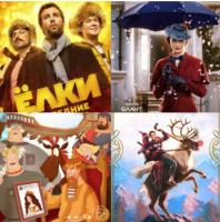 Что смотреть в кино в эти праздники: Богатыри, Ёлки и Мэри Поппинс