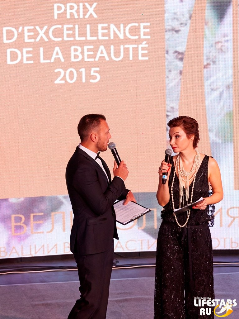 Журнал Marie Claire вручил главную beauty-премию года