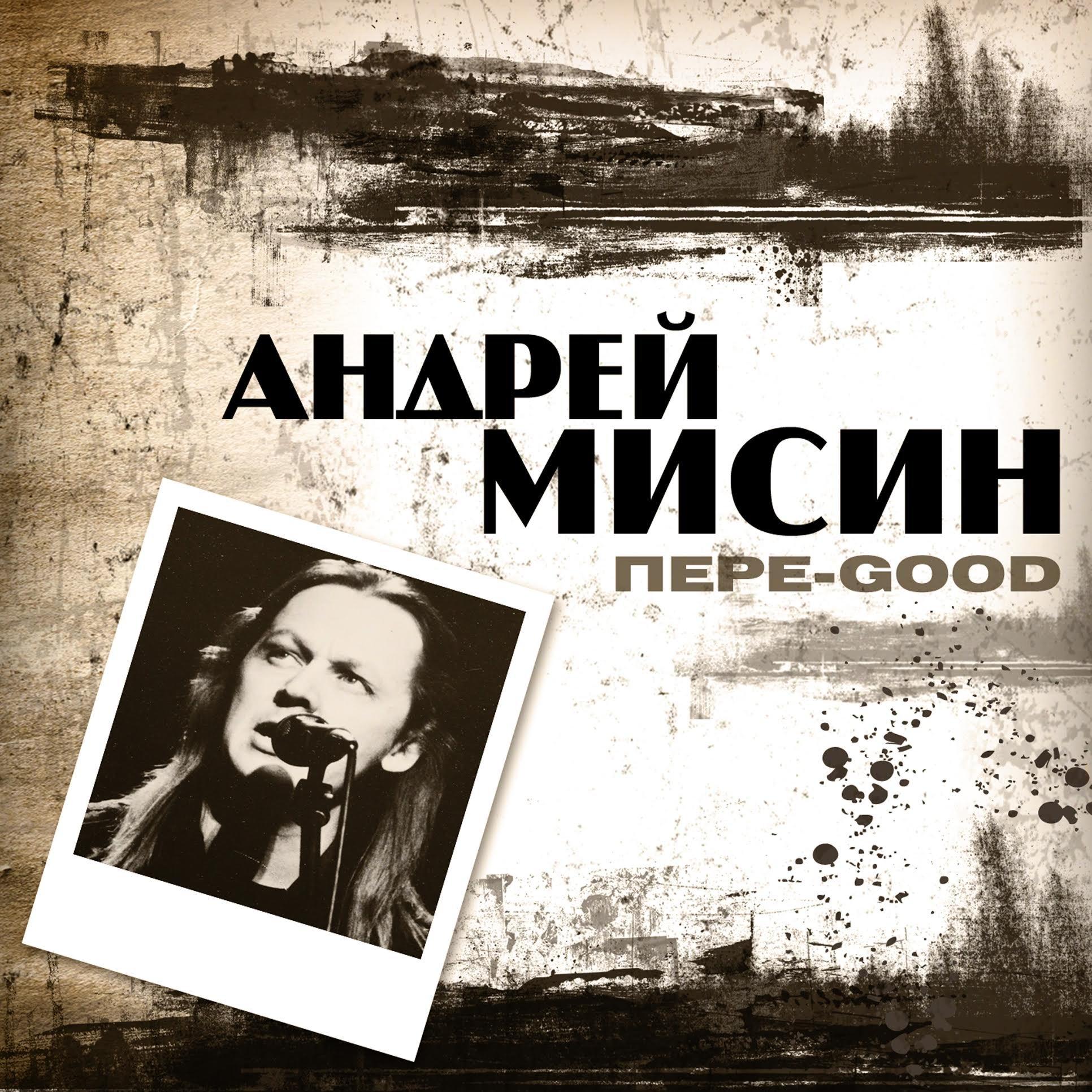 Карен Кавалерян - Рандеву