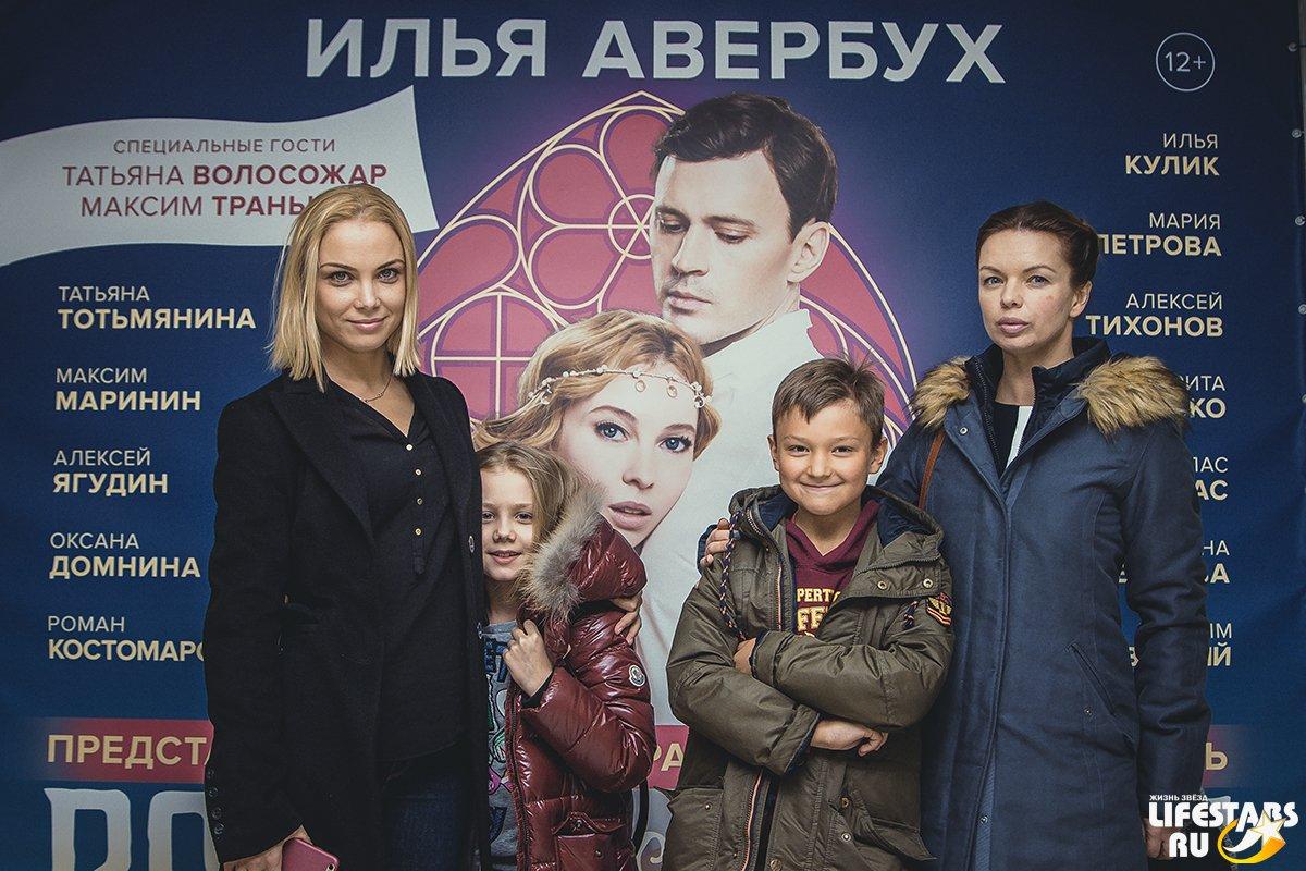 Сергей безруков с детьми фото 2018