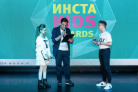 "Премия ""ИНСТАKIDS AWARDS-2017"""